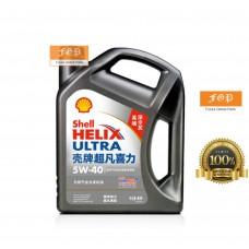 Shell Helix Ultra 5w - 40