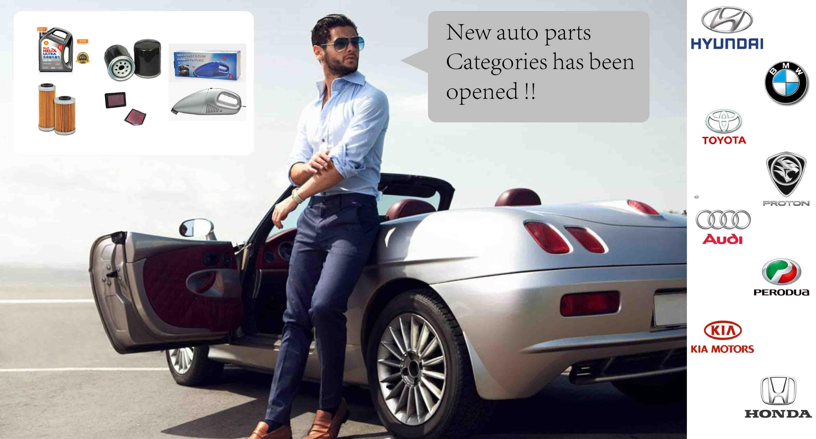 Car & Acc