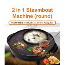 Steamboat Machine 2 in 1 BBQ GRILL ( Round )
