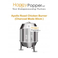 Apollo Roast Chicken Burner 80 cm ( Charcoal )