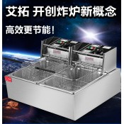 Deep Fryer Series (10)