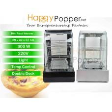 Food Warmer D (Mini)