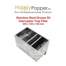 Grease Oil Interceptor Trap Filter 300 x 150 x 150 mm 6.75 Liter