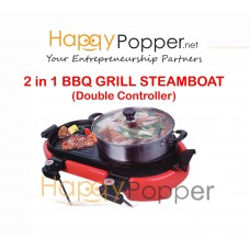 2 in 1 BBQ GRILL STEAMBOAT MACHINE ( double controller )