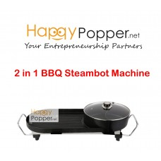 2 in 1 BBQ Steambot Machine