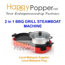 Steamboat Machine 2 in 1 BBQ GRILL ( Single Controller )