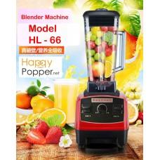 Blender Machine  HL - 66 ( 2.0 Liter )