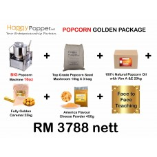Popcorn Electric 16oz Golden Package
